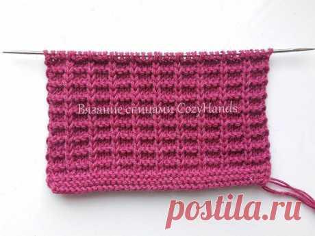 Вафельный узор для вязания мужских джемперов | Вяжем Тут
