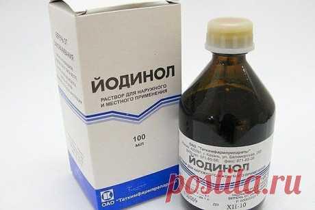 Йодинол - волшебное лекарство за копейки Сейчас не так просто найти Йодинол в аптеках, а ведь некоторое время назад это лекарство считалось чуть ли не панацеей при многих заболеваниях. Наши бабушки и мамы использовали его для лечения ангины,…