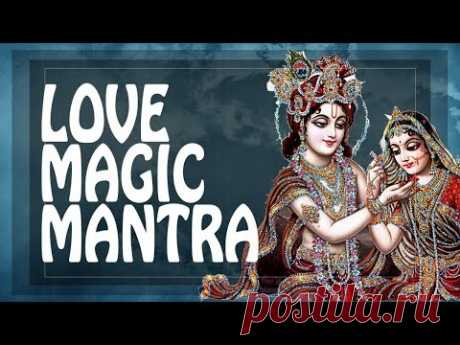 ♥ LOVE MAGIC MANTRA - attract your true love ♥ MANTRA For LOVE - Find True Love and passion, improve your love relations ♥ Love Meditation Cycle of Love Musi...
