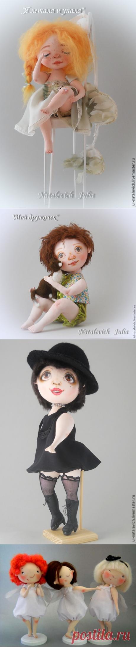 Мастер Юлия Наталевич - Интерьерная кукла в технике грунтованный текстиль с выкройкой и видео МК