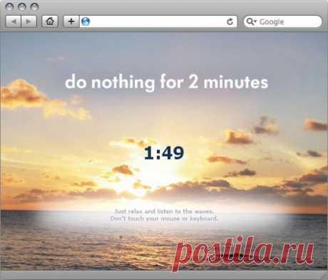 9расслабляющих сайтов