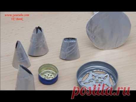 DIY Насадки для крема своими руками | Украшение тортов кремом| Nozzles for creams | Часть 1