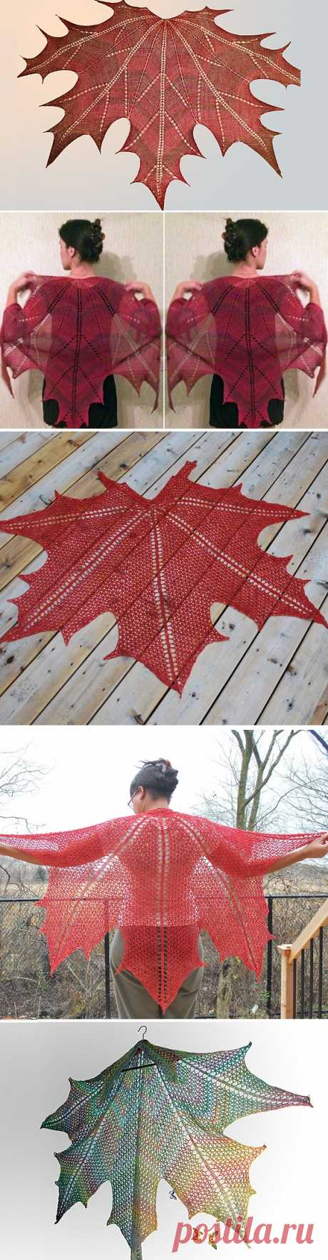 Make Maple Leaf Shawl | Design Peak
