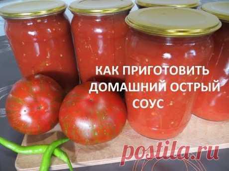 How to make home-made hot sauce for the winter. Lyutenitsa.