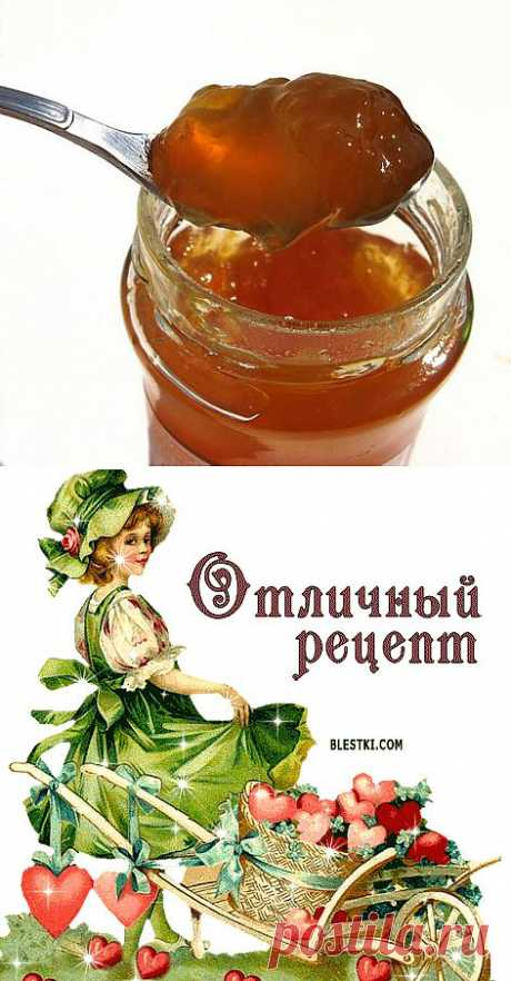 Повидло без сахара - незабываемый вкус и множество витаминов!.