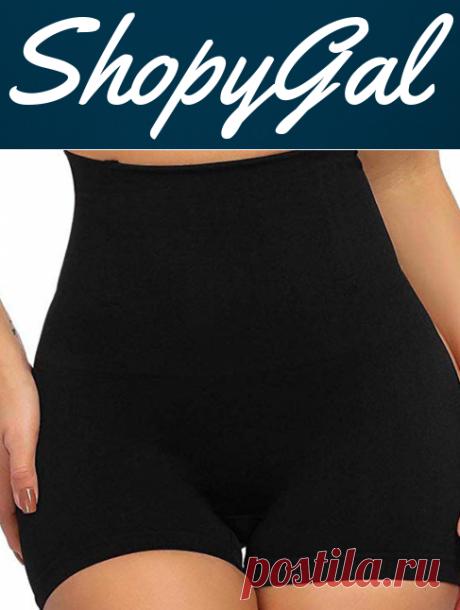Tummy Control High Waist Butt Lifter Steel Bone Shapewear | ShopyGal.com
