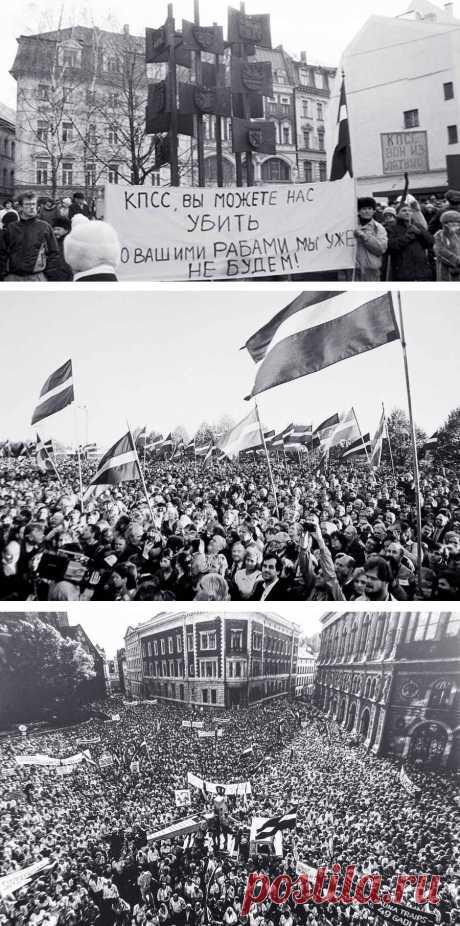 Выход Латвии из состава СССР (запрещенные КПСС фотографии)