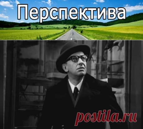 Евгений Евстигнеев. Мужчины не плачут | Pravdoiskatel