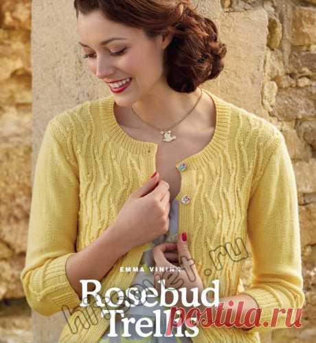 Вязаный жакет Rosebud - Хитсовет