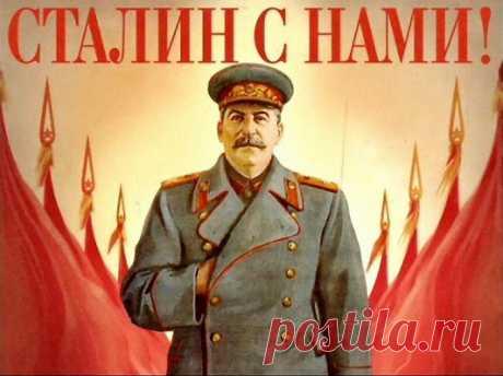 Во Львове признали, что Украину создал Сталин