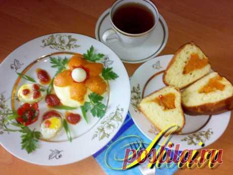 (+1) - Тыквенная икра (Праздничный завтрак) | Любимые рецепты
