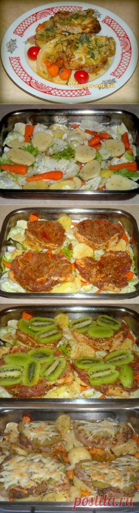 (+1) - Мясо, запеченное с киви и овощами | Любимые рецепты