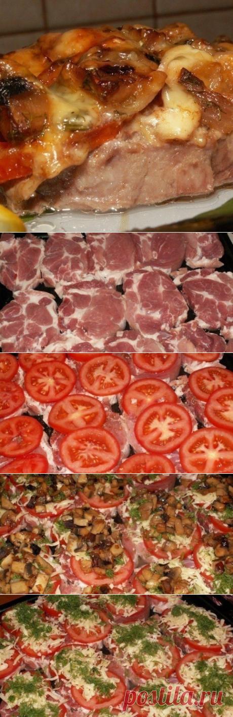 Как приготовить мясо по‑московски - рецепт, ингредиенты и фотографии
