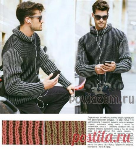 Мужской свитер спицами двухцветной английской резинкой