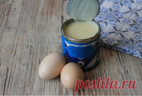 1001sovetov: Всего банка сгущенки и пара яиц: рецепт очень вкусной выпечки к чаю