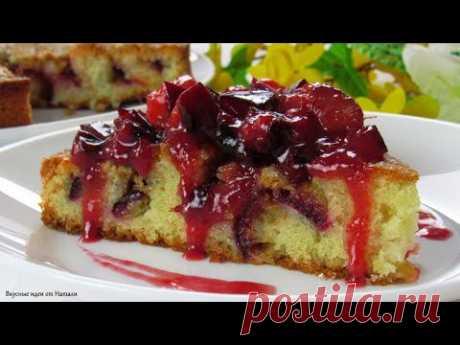 Нереально вкусный СЛИВОВЫЙ ПИРОГ ☆ Очень ПРОСТО и быстро ☆ РЕЦЕПТ вкуснейшего пирога со сливами - YouTube