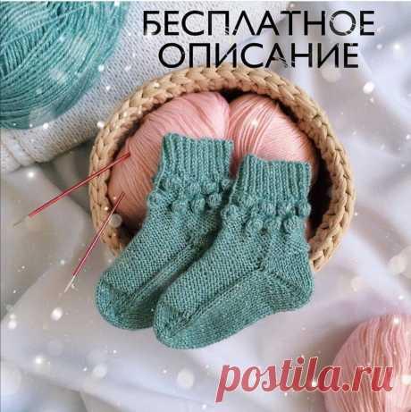 Носочки для малышей - описание вязания | Lanita о вязании | Яндекс Дзен