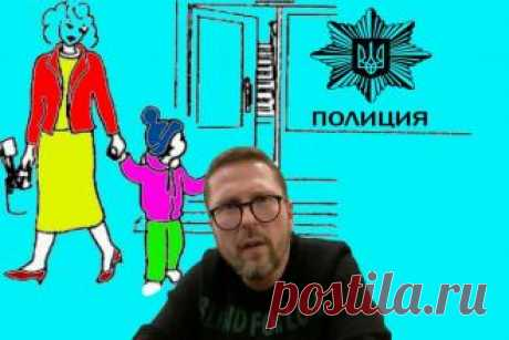 Криминал Анатолий Шарий: Харьковское выступление неликвидов - свежие новости Украины и мира