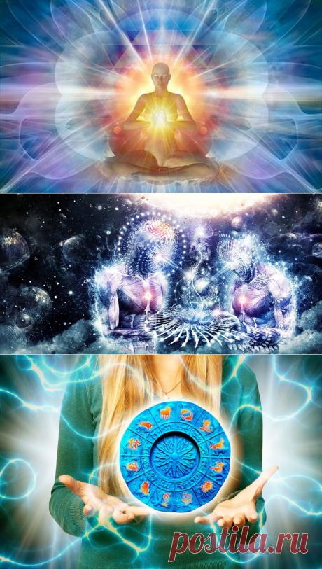🔴 Для Людей 🔺 Новые Знания = Новое Пространство = Новая Жизнь 🔻 Чрезвычайно мало нужно для того, чтобы ободрить красоту в чьей-либо душе. Спящих ангелов легко разбудить. © Морис Метерлинк