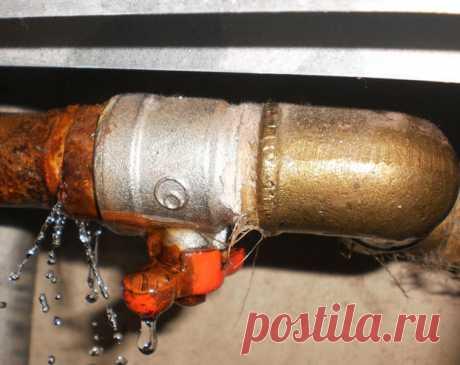 Как устранить течь из металлической трубы