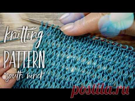 """Красивый и простой УЗОР СПИЦАМИ """"Южный ветер"""" / Beautiful Knitting Pattern """"South wind"""""""
