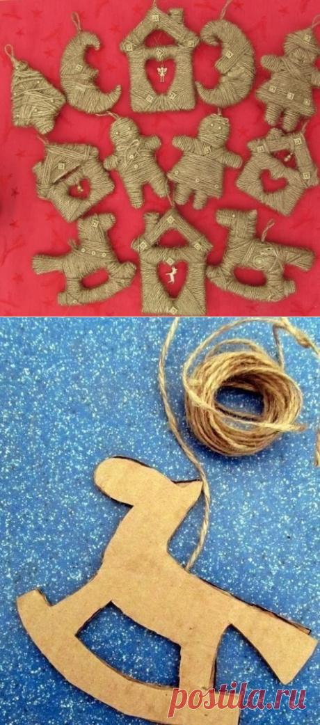 Ёлочные игрушки из шпагата и картона