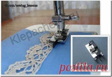Шитье - Технологии и советы по шитью - Лапка для соединения деталей встык зигзагом