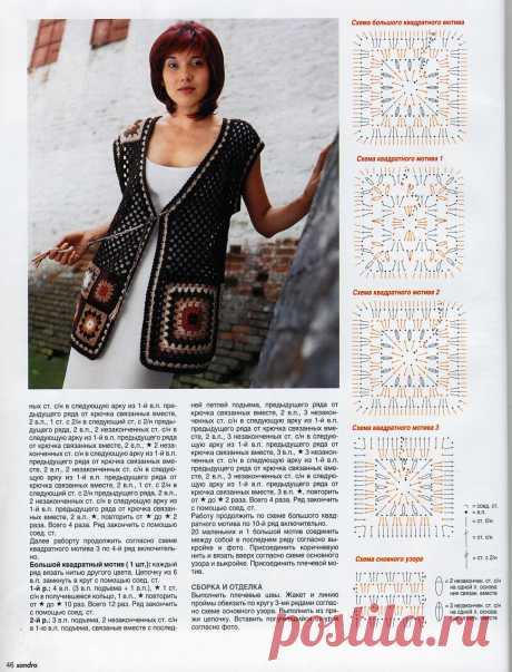 Страна рукоделия и хобби: Sandra 2005-10
