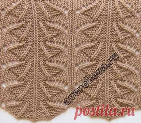 Ажурные узоры для вязания спицами (УЗОРЫ СПИЦАМИ) | Журнал Вдохновение Рукодельницы