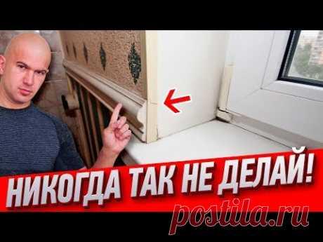 Как стыковать уголки и плинтус? Мастер-класс Алексея Земскова