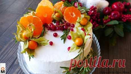 Новогодний мандариновый торт - очень нежный и пропитанный | Ольга Матвей | Готовить Просто | Яндекс Дзен