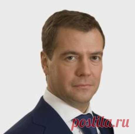 Сегодня 14 сентября в 1965 году родился(ась) Дмитрий Медведев
