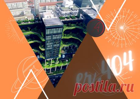 Акции недвижимости: что они собой представляют и как в них инвестировать | Инвестиции без ума | Яндекс Дзен