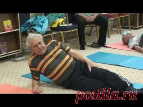 Простейшая физкультура для любого возраста в преподавании Ивана Павловича Неумывакина