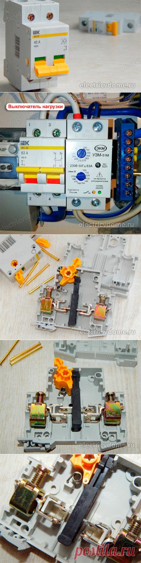 Модульный выключатель нагрузки ВН 32 - назначение, устройство, обозначение на схеме