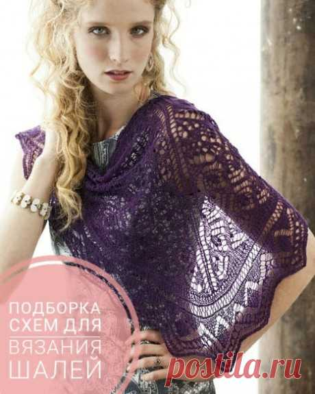 Вязание шали, подборка схем, Вязание для женщин