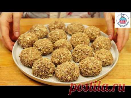 ПЕЧЕНЬЕ (Пирожные) КАШТАНЫ по рецепту моей мамы