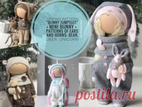 Sewing Pattern Bunny Jumpsuit, Beer, Deer, Unicorn Patterns, Tilda Doll Tutorial, PDF Doll Cloth Sewing Instand Download Rag Doll by Yulia K Cloth Sewing Pattern for Interior Doll by master Yula K.  Pattern uncludes Bunny Jumpsuit sewing tutorial. Besides as bonuses, our tutorial includes mini bunny toy pattern, ears and horns for bear doll, deer doll and unicorn doll made by master Yulia K.  Pattern is for 30 cm (11.9