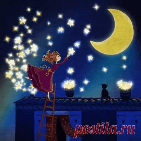 Ночь всегда была временем магии, волшебства и чудес.  Д. Блейк