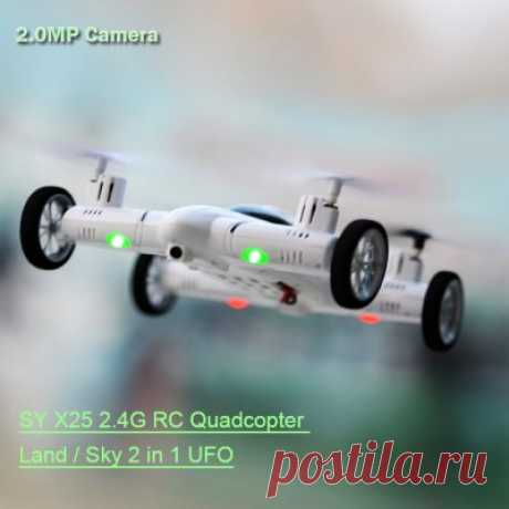 SY X25 RC Quadcopter-44.35 and Free Shipping| GearBest.com