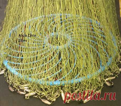 АЗОВ СЕТИ | Кастинговая сеть с большим кольцом капрон (azovseti.ru)  Номер тел--8-909-431-19-92 Почта -- box@azovseti.ru