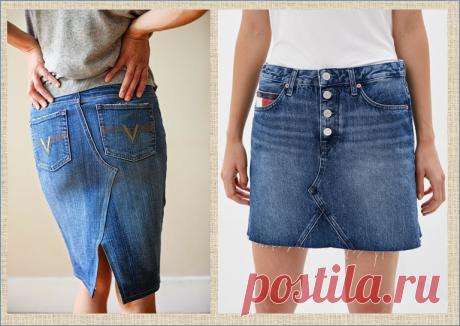 Новая юбка из старых джинсов - рассмотрим 60 моделей переделки в фотографиях - пост для вдохновения | МНЕ ИНТЕРЕСНО | Яндекс Дзен