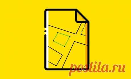 Схема расположения земельного участка на кадастровом плане территории Здесь вы узнаете, зачем нужна СРЗУ, как ее подготовить и оформить. А так же, что делать, в случае отказа?
