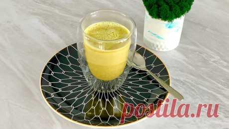 Куркума латте вместо кофе - моё верное средство для похудения   ЗОЖ - легко!   Яндекс Дзен