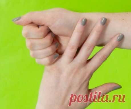 Спасение от внезапных болей №1 - простой массаж пальцев