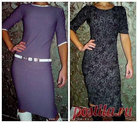 Платье-футляр из трикотажной ткани за пару часов своими руками | Самошвейка - сайт для любителей шитья и рукоделия