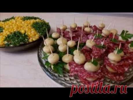 Салат МИМОЗА и КАНАПЕ с колбасой и грибочками