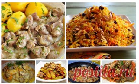 Готовим куриные желудочки: 6 рецептов