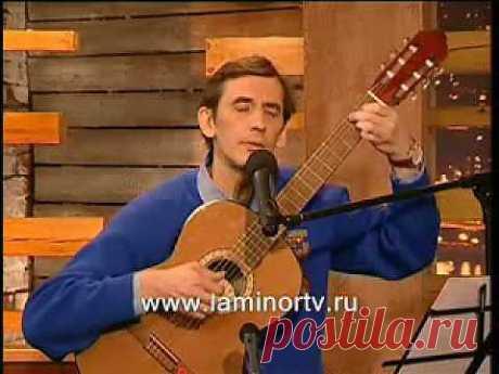 Сергей Яковенко  - Нужно, чтоб кто то кого то любил - YouTube