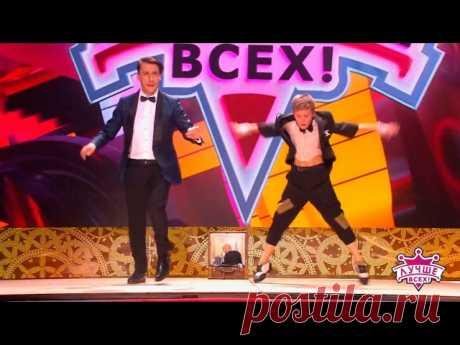 Эти дети — виртуозные танцоры! Чечетка, хип-хоп, лезгинка, брейк-данс — смотрите самые яркие танцевальные номера шоу детских талантов «Лучше всех!» в одном видео!